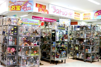 ASTOP Store image