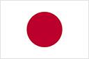 일본어 버전