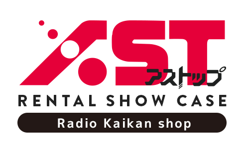 TOKYO AKIHABARA Rental show case shop ASTOP[アストップ]