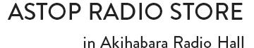 ASTOP RADIO STORE