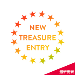 NEW TREASURE ENTRY