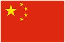 중국어 버전