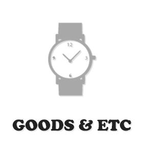 GOODS&ETC
