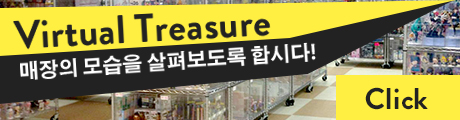 Virtual Treasure